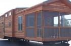 Dieses mobile Haus bietet Platz für 6 Personen und ist von innen fabelhaft: Lasst es uns zusammen entdecken