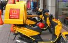 McDonald's komt met bezorgingen aan huis: daar gaat je platte buikje!