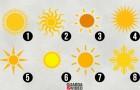 Cual sol emana mas calor para ti? Esto es lo que revela la eleccion de tu personalidad