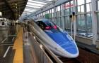 Der Zug kommt 25 Sekunden zu früh: Die japanische Eisenbahn spricht eine offizielle Entschuldigung aus