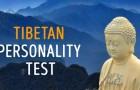 Deze 3 vragen tellende Tibetaanse test kan veel onthullen over wie je echt bent