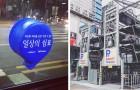 23 curiosités sud-coréennes que vous voudriez avoir vous aussi dans votre ville