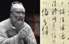 15 massime di Confucio che inizieranno a farvi vedere la vita in modo diverso