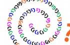 Um pequeno treinamento par o cérebro: quantas letras