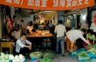 Video  Cina