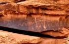 Vandali incidono una frase razzista su un petroglifo millenario dei nativi americani