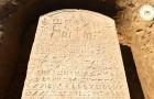 Egypte: boer ontdekt een 2.600 jaar oude stele tijdens het ploegen van het land
