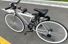 Video Fahrradvideos Fahrräder