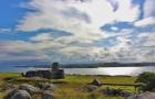 Eine 3-Schüler-Schule auf einer abgelegenen schottischen Insel sucht einen Schulleiter: bietet 66.000 € pro Jahr