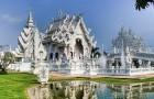 Découvrez ce temple thaïlandais blanc qui semble sorti tout droit d'un conte de fées