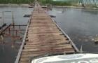 Il ponte più pericoloso al mondo