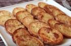 Découvrez comment obtenir ces pommes de terre au four: délicieuses et vraiment très simples