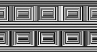 Optical Illusions can be very tricky! Check this out ...