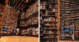 Il Museo della Cultura di Kadokawa, a Tokyo, ospita una biblioteca teatrale dal fascino surreale