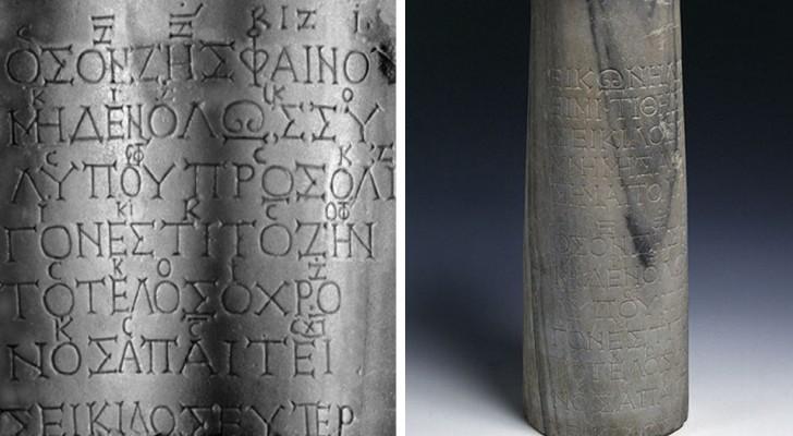 L'Epitaffio di Sicilo è la canzone integrale più antica che sia stata mai ritrovata: risale all'Antica Grecia
