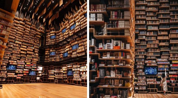 Il Museo della Cultura di Kadowaka, a Tokyo, ospita una biblioteca teatrale dal fascino surreale