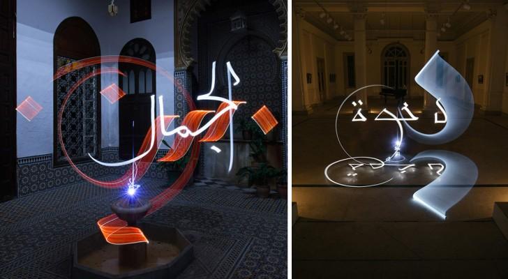 L'artista che disegna maestosi capolavori di calligrafia usando solo la luce